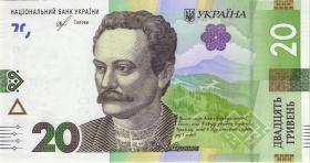 Ukraine P.neu 20 Griwen 2018 (1)