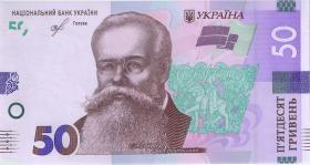 Ukraine P.neu 50 Griwen 2019 (1)