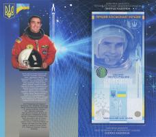 Ukraine Souvenierbanknote 2020 Leonid Kadenyuk im Folder(1)