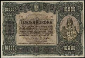Ungarn / Hungary P.068 10000 Kronen 1920 (3+)