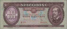 Ungarn / Hungary P.171d 100 Forint 1968 (1)