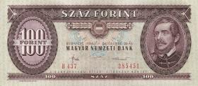 Ungarn / Hungary P.171g 100 Forint 1984 (1)