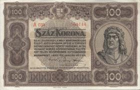 Ungarn / Hungary P.063 100 Kronen 1920 (1)