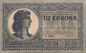 Ungarn / Hungary P.041 10 Kronen 9.8.1919 (3+)