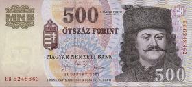 Ungarn / Hungary P.188c 500 Forint 2003 (1)