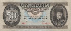 Ungarn / Hungary P.170d 50 Forint 1980 (1)