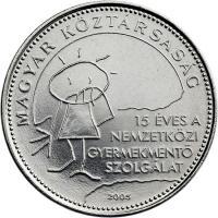 Ungarn 50 Forint 2005 Kinderhilfswerk