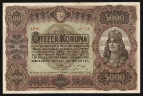 Ungarn / Hungary P.067 5.000 Kronen 1920 (2)
