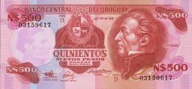 Uruguay P.63A 500 Nuevos Pesos (1991) (1)