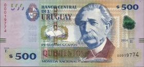 Uruguay P.97 500 Pesos Uruguayos 2014 (1)