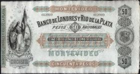 Uruguay P.S238r 50 Pesos 1872 (1)