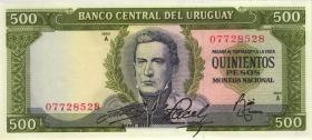 Uruguay P.48 500 Pesos (1967) (1)