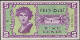 USA / United States P.M36 5 Cents (1958) (1)