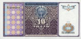 Usbekistan / Uzbekistan P.76 10 Sum 1994 (1)