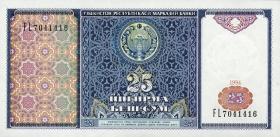Usbekistan / Uzbekistan P.77 25 Sum 1994 (1)