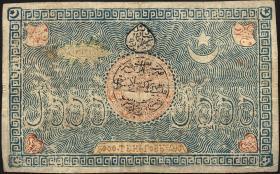 Usbekistan / Uzbekistan P.18b 5000 Tengas (1918) (3)