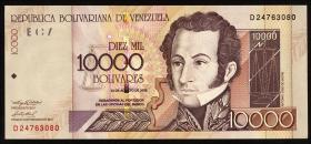Venezuela P.85c 10000 Bolivares 2002 (1)