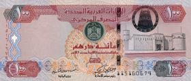 VAE / United Arab Emirates P.30e 100 Dirhams 2012 (1)