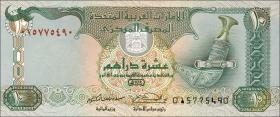 VAE / United Arab Emirates P.13b 10 Dirhams 1995 (1)