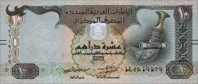 VAE / United Arab Emirates P.27d 10 Dirhams 2015 (1)