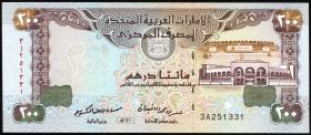 VAE / United Arab Emirates P.16 200 Dirhams 1989 (1)