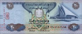 VAE / United Arab Emirates P.28c 20 Dirhams 2015 (1)