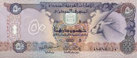 VAE / United Arab Emirates P.14a 50 Dirhams 1995 (1)