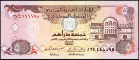 VAE / United Arab Emirates P.12b 5 Dirhams 1995 (1)