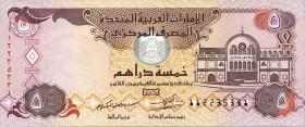 VAE / United Arab Emirates P.26b 5 Dirhams 2013 (1)