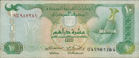 VAE / United Arab Emirates P.13a 10 Dirhams 1993 (3)