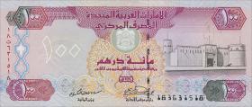 VAE / United Arab Emirates P.15b 100 Dirhams 1995 (1)