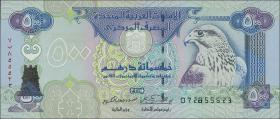 VAE / United Arab Emirates P.18 500 Dirhams 1996 (1/1-)