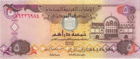 VAE / United Arab Emirates P.19c 5 Dirhams 2014 (1)
