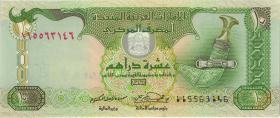 VAE / United Arab Emirates P.20c 10 Dirhams 2004 (1)