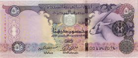VAE / United Arab Emirates P.29d 50 Dirhams 2011 (1)