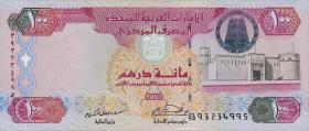 VAE / United Arab Emirates P.30b 100 Dirhams 2004 (1)