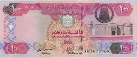 VAE / United Arab Emirates P.30e 100 Dirhams 2012 (1)