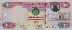 VAE / United Arab Emirates P.30g 100 Dirhams 2015 (1)
