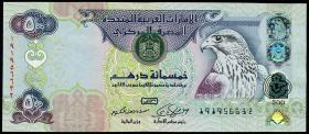 VAE / United Arab Emirates P.32d 500 Dirhams 2011 (1)