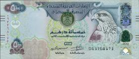VAE / United Arab Emirates P.32e 500 Dirhams 2015 (1)