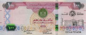 VAE / United Arab Emirates P. neu 100 Dirhams 2018 Gedenkbanknote (1)