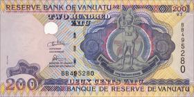 Vanuatu P.08b 200 Vatu (1995) (1)