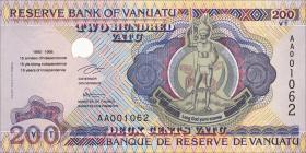 Vanuatu P.09 200 Vatu (1995) Gedenkbanknote (1)