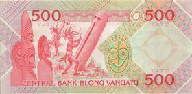 Vanuatu P.02 500 Vatu (1982) (1)