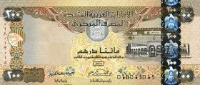 VAE / United Arab Emirates P.31 200 Dirhams 2004 (1)