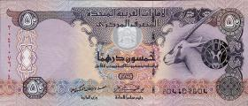 VAE / United Arab Emirates P.29c 50 Dirhams 2008 (1)