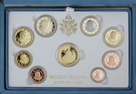 Vatikan Euro-KMS 2012 inkl. 50 Euro Gold PP