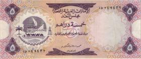 VAE / United Arab Emirates P.02 5 Dirhams (1973) (3)