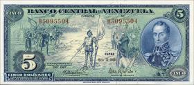Venezuela P.49 5 Bolivares 1966 Gedenkbanknote (1)