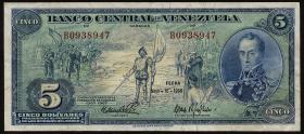 Venezuela P.49 5 Bolivares 1966 Gedenkbanknote (3)